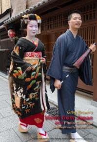 2014 Japan oversize wall calendar-front
