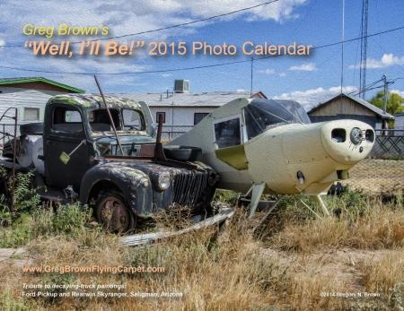 2015 Lulu FC Greatest Hits standard wall calendar-front